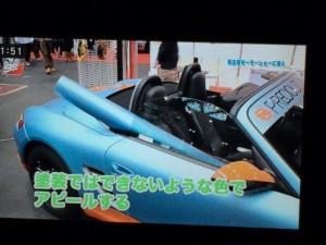 テレビ愛知番組「黒チャンネル」名古屋モーターショー企画カーラッピングについて取材中