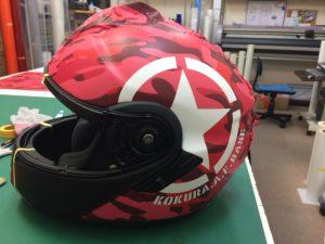ショウエイネオテックヘルメットラッピング貼り作業中