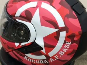 ショウエイネオテックヘルメットラッピング貼り完成左側面アップ
