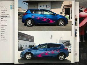 トヨタオーリスバイナルグラフィックス施工前デザイン合成画像