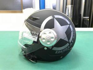 ヘルメットラッピング子供用ヘルメット迷彩カラー施工前テスト貼り